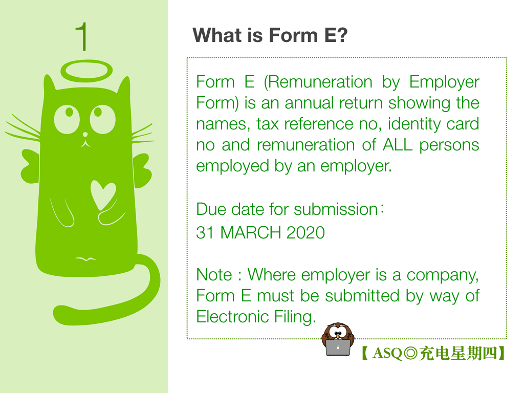 What Is Form E Form Ea Form Ec Asq