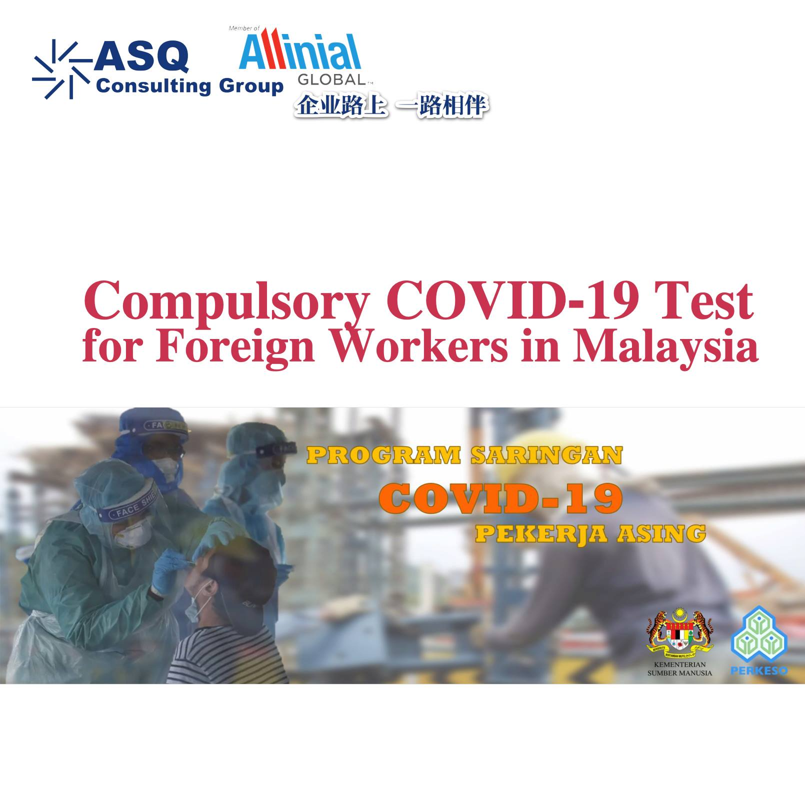 Compulsory COVID-19 Test for Foreign Wokers in Malaysia
