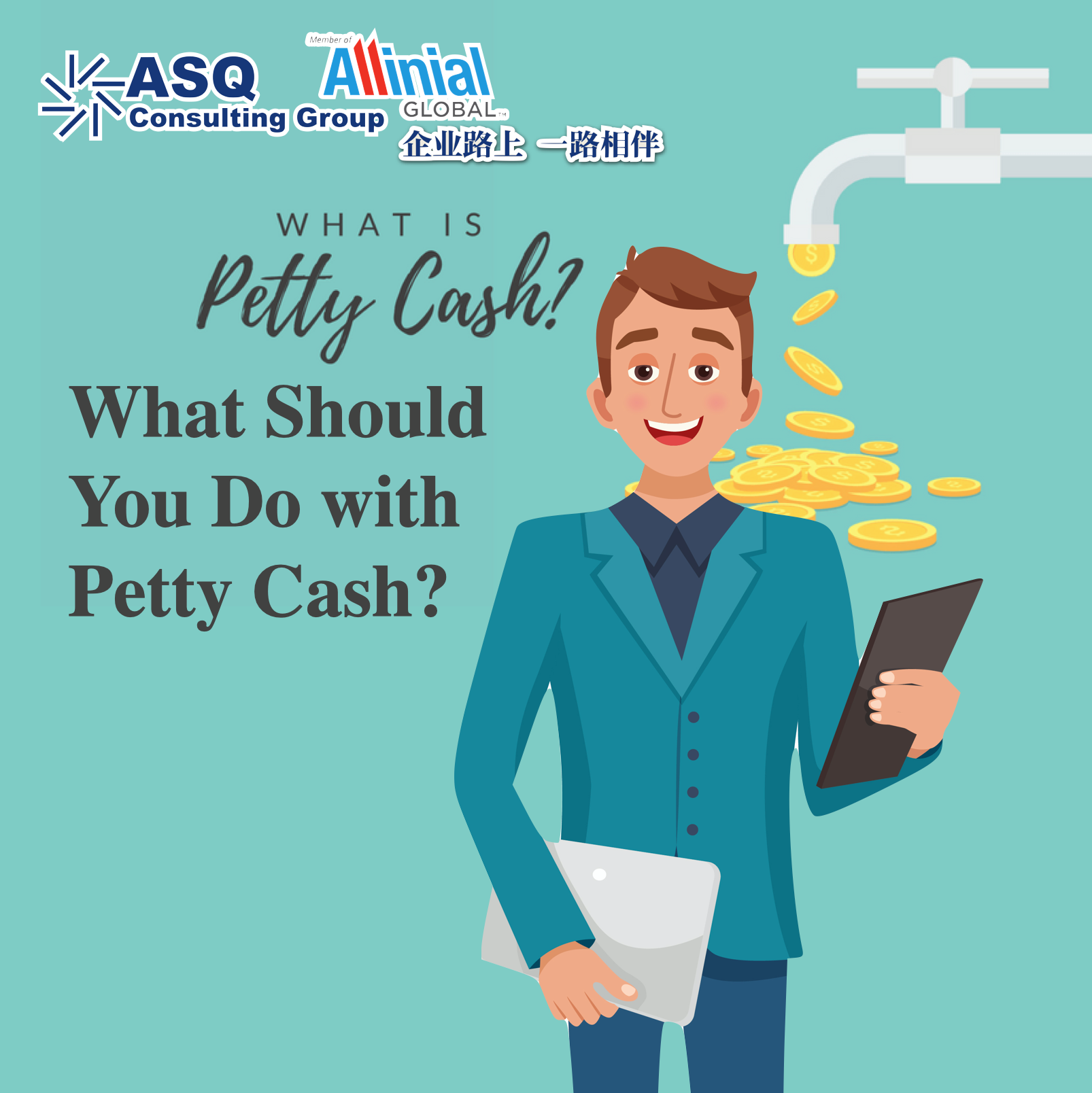 What is Petty Cash? What Should You Do with Petty Cash?
