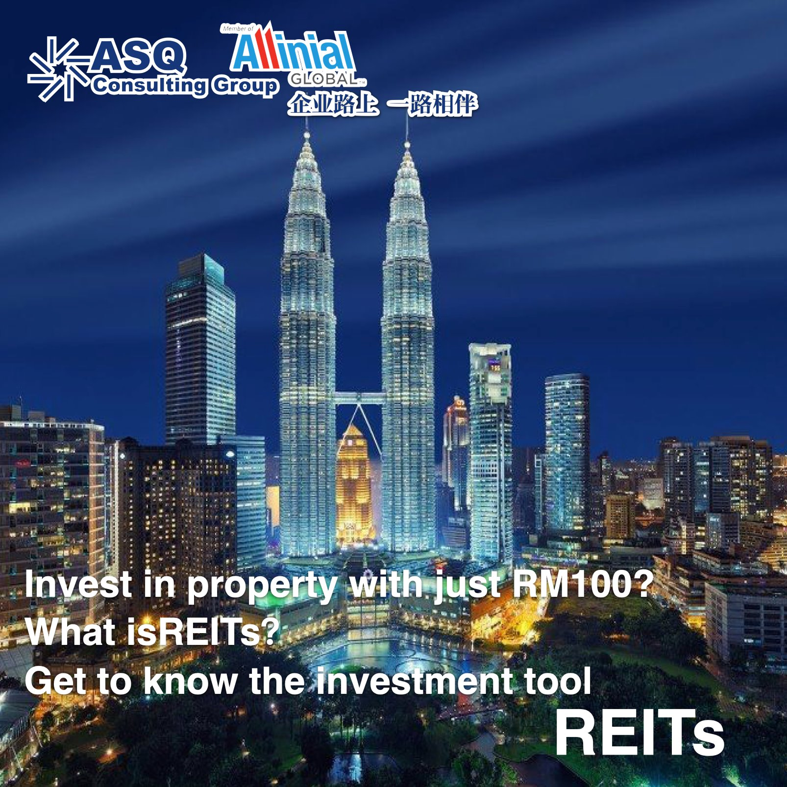 What is REITs