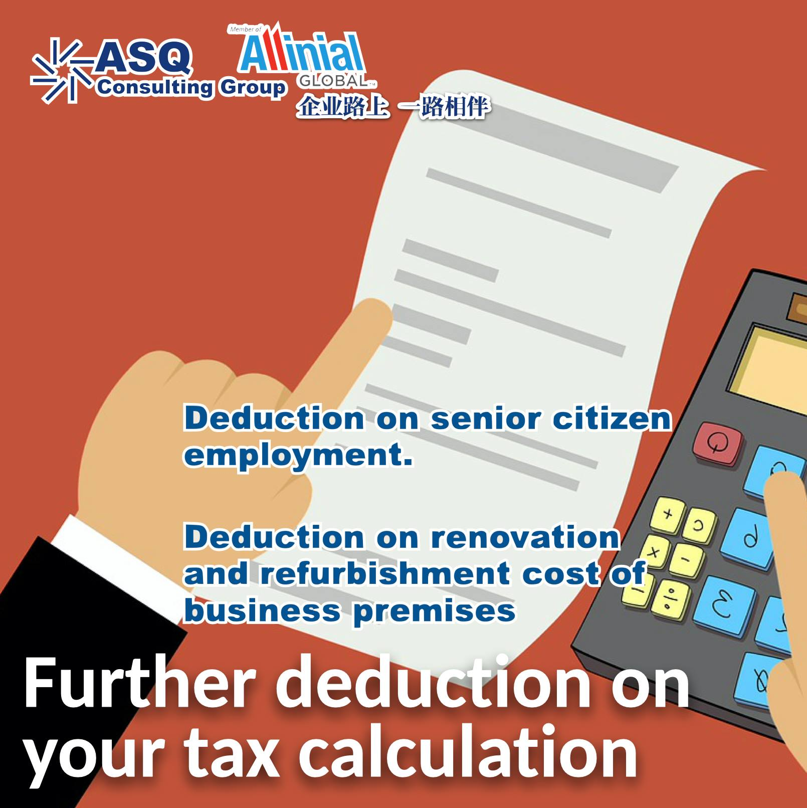 Further deduction on your tax calculation!