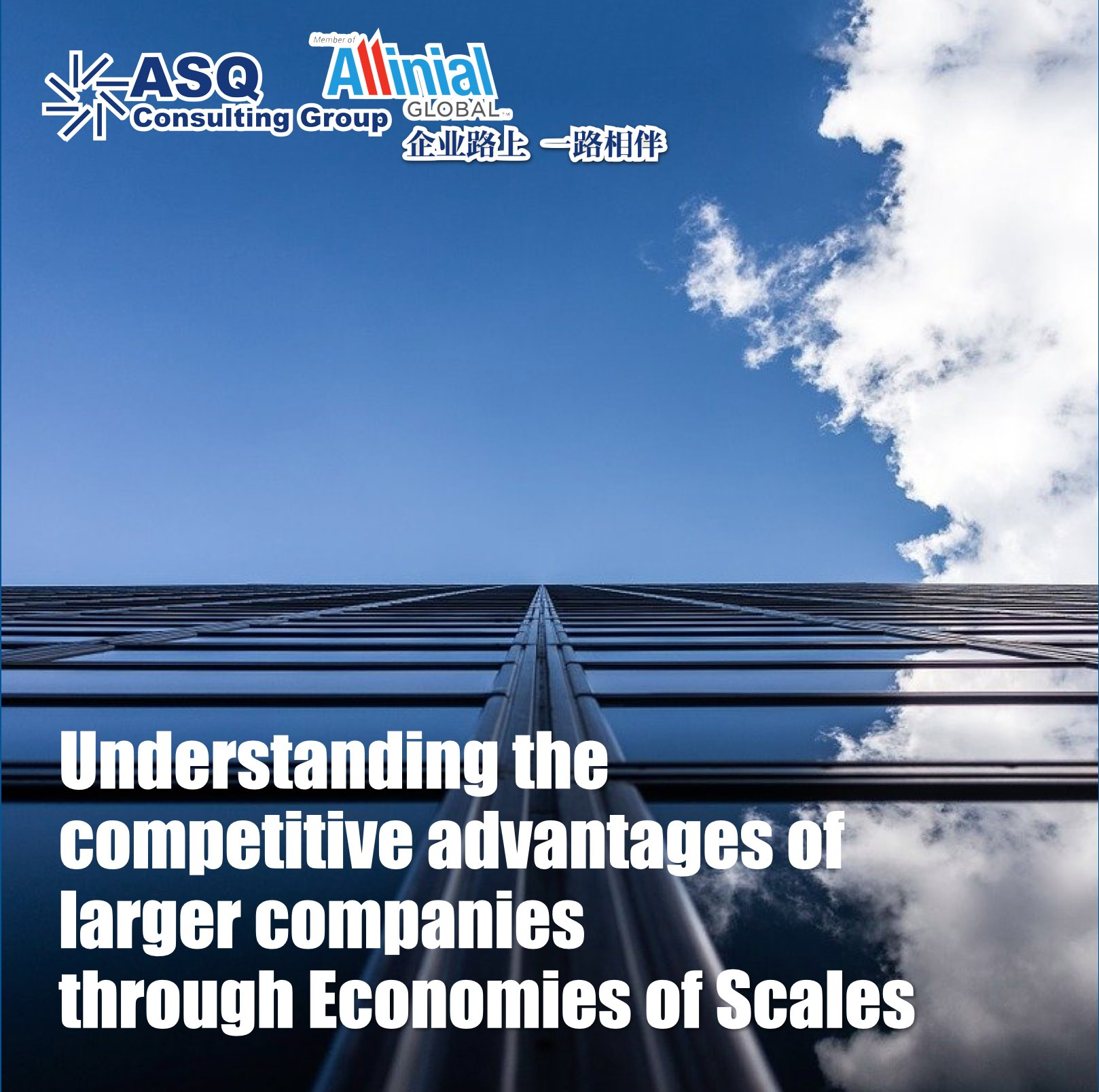 Understanding the competitive advantages of larger companies through Economies of Scales